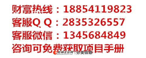 开一家老秦贵州六盘水中国凉都黄牛肉加盟费用【总部开店】