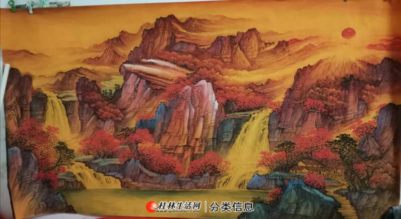 中国山水画学习班招学员--美术类职业培训 20200609