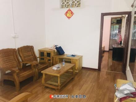 桂林站到附近中山南路 1室1厅1卫 家具电器齐全2楼