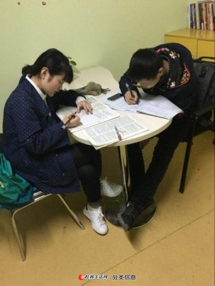 桂林家教联盟一对一辅导,为教育投资,为您提高成绩提供更多可能!