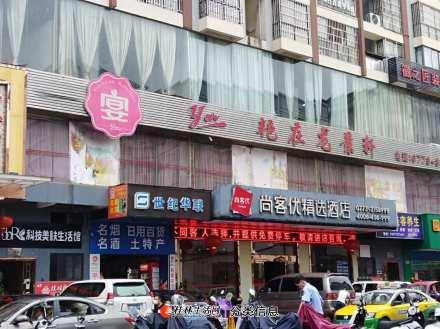 办公楼出租:红岭路万象城华润中央公园斜对面(龙景轩楼上),5楼电梯房190平