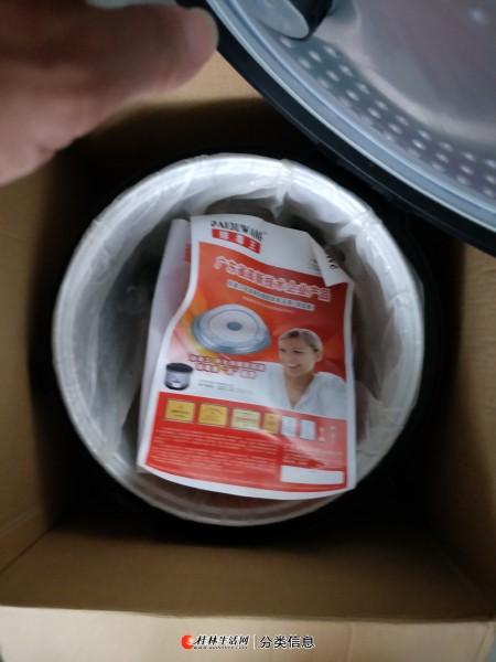 如图,出售全新排毒王豪华4升电饭锅
