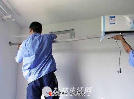 空调冰箱热水器洗衣机各种家电维修5838779上门服务18977365198