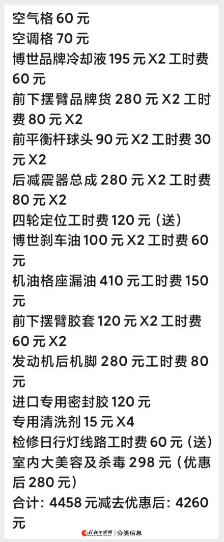 09年途安 1.8T,智尊版5座