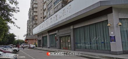 环城南二路春天家园五个(38O平米)商铺出租