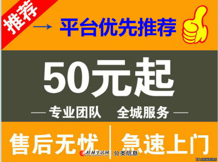 桂林(临桂)最低价疏通管道、疏通下水道、专业抽粪、高压清洗、管道疏通、疏通厕所