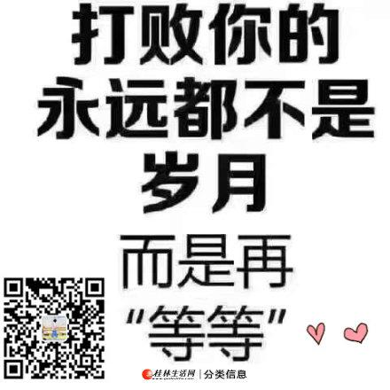 2020年广西外国语学院成人高等教育函授招生简章须知