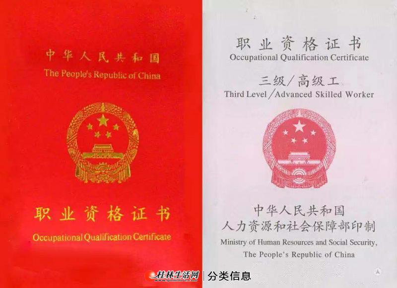 健康管理师-桂林医学院培训班