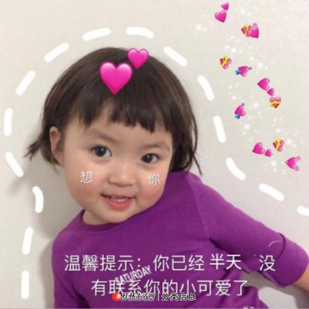2020年广西幼儿园园长岗位任职培训班
