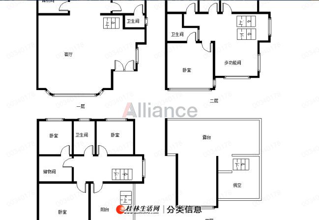 LI佳和花园双拼别墅,套内268平米,138万,毛坯,60平花园,白菜价