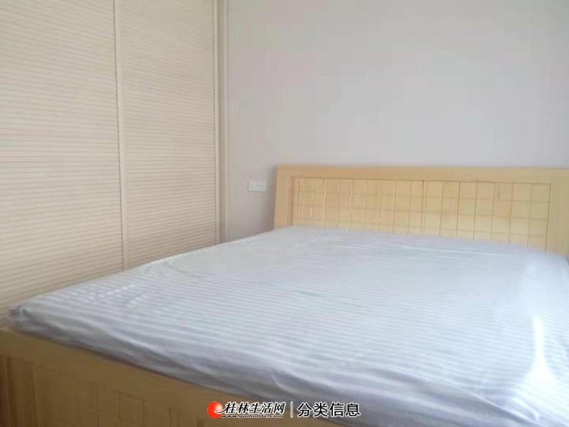 L七星彰泰噢洲3室2厅2卫出租2200/月