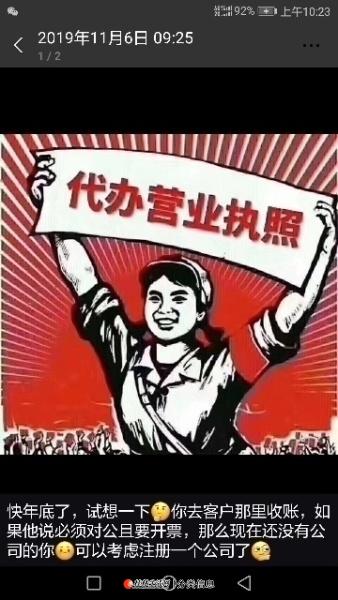 代办注册桂林公司,注销,审计评估,增资验资