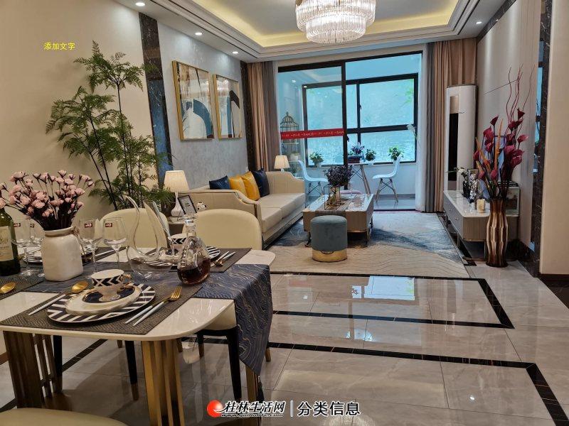 《桂林市政府八百米距离》一线江景房