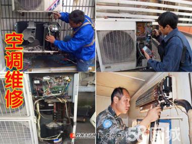 桂林象山区专业空调维修空调加氟空调清洗空调拆装回收