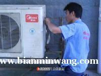 桂林七星区专业空调维修空调加氟空调清洗空调拆装回收
