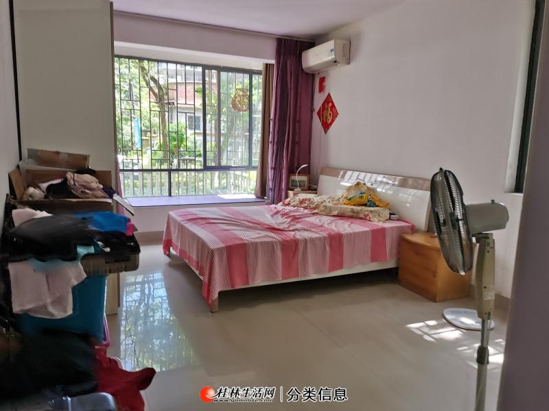 L安厦世纪城安怡园2室2厅1卫精装修98万