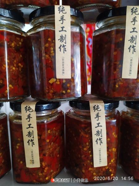 超级下饭的豆豉油辣椒!