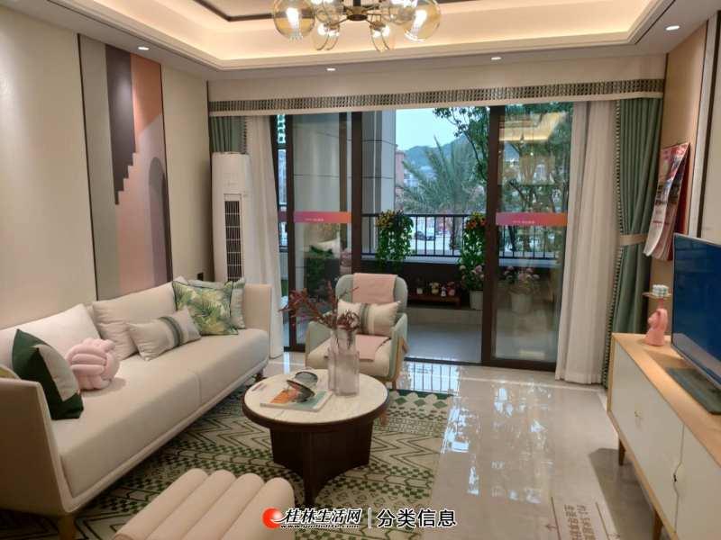 临桂区城中雅居对面信和信 首付一成 送装修 免契税