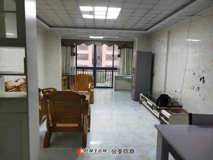 临桂西城大道,美好家园小区精装2房2厅1厨1卫,适宜居家,拧包入住。