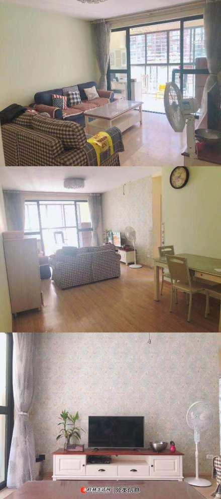 中隐路广源国际3楼,2室2厅,带精装,家电家具齐全,拎包入住