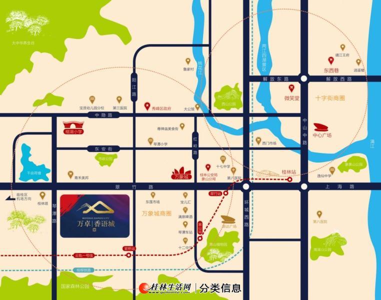 秀峰区榕湖小学 青禾美邦东莲菜市对面 万卓香语城 72-124㎡2-4房 团购7499起