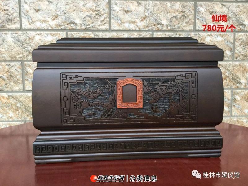 桂林市殡仪馆竭诚为您服务,提供各类丧葬用品及殡葬服务!(0773-5812085)