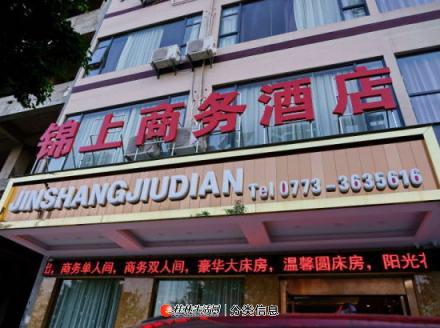东安街锦上酒店公寓房出租,配有家电,拎包入住或长短租