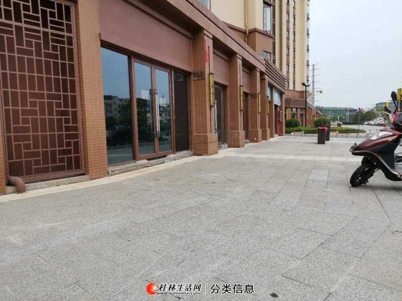 秀峰区 林溪府 桃源居 旁边 大龙湾 临街商铺 42万