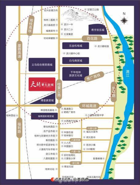 紫东新城 绕城高速+7大专业商贸城环抱 建面89-143㎡现房