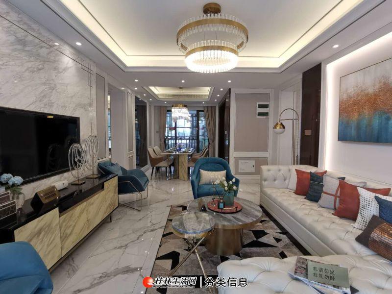 大龙府 桂北区高性价比笋盘 高端小区 找我买房更优惠