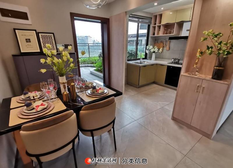桂林北站旁 时代春晓 88平米 3房2厅2卫 好地段 投资首选