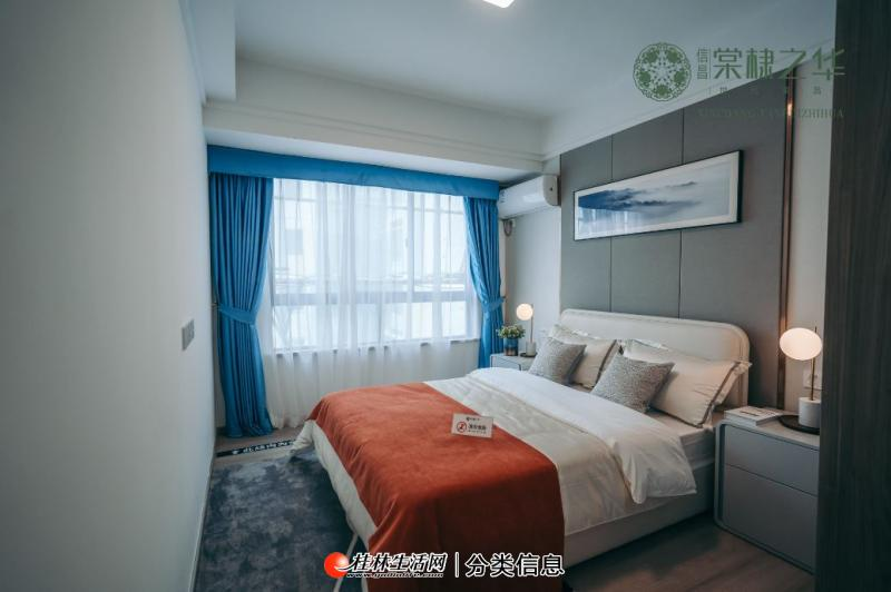 七星区万达广场棠棣之华精装公寓一房一厅