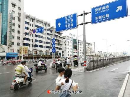 象山区 安新南区 漓江桥头 临街 大开间 196平米 450万