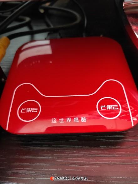 看电视『网络机顶盒』