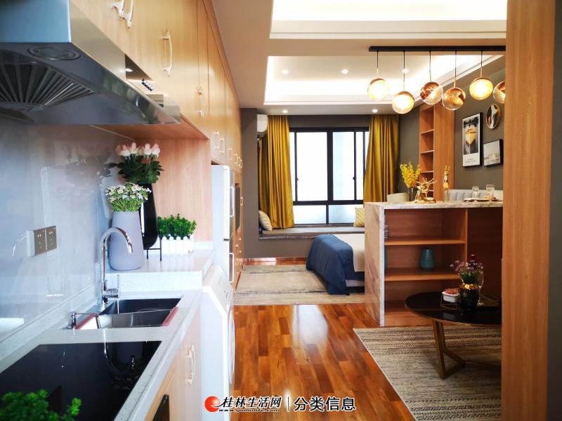 低首付4988元买临桂重点二小学位房(广汇汇悦城)公寓可落户