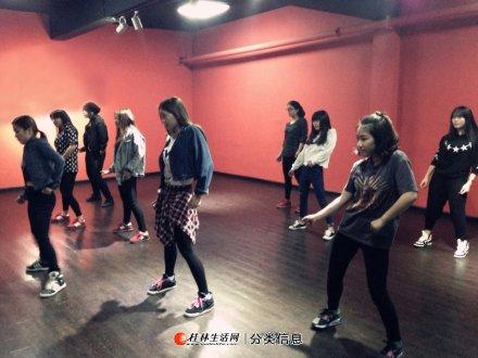 桂林专业的爵士舞培训班