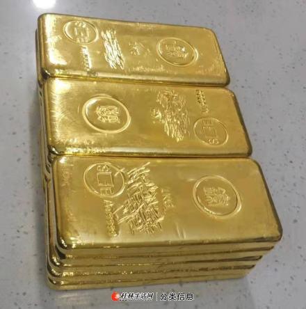 桂林回收.黄金.钻石.钯金.K金.铂金. 奢饰品.手机.电脑.名表.名包.钱币.铜钱.银元.老酒