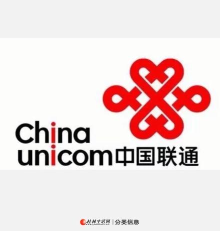 出售闲置桂林联通光纤100兆宽带