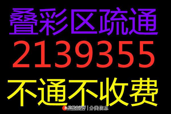 桂林疏通下水道多少钱一次桂林疏通厕所电话号码桂林马桶疏通电话号码桂林下水管道改