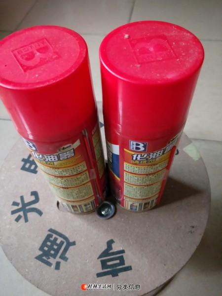 出售2瓶全新未开封汽车节气门强力清洁剂
