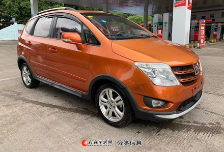 低价出售2011年长安小越野车1.3自动挡
