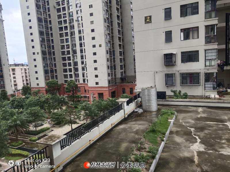 灵川八里一路118平米3房 送118大露台