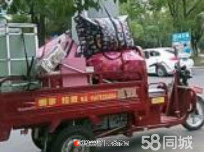 乐虎国际娱乐手机版电动三轮车搬家拉货
