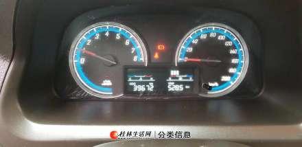 17年的宝骏730,导航倒车影像,保险年检到明年,现在只要4.xx,首付3000开回家
