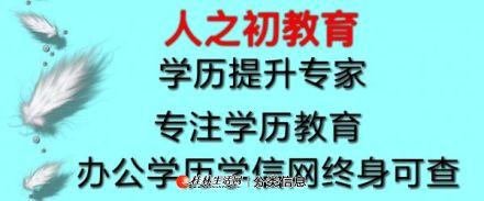 广西2020年函授成人高考大专学历提升行政管理专业