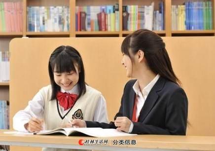 成绩下滑,成绩波动大?桂林家教联盟一对一个性化辅导,为学生学习之路保驾护航!