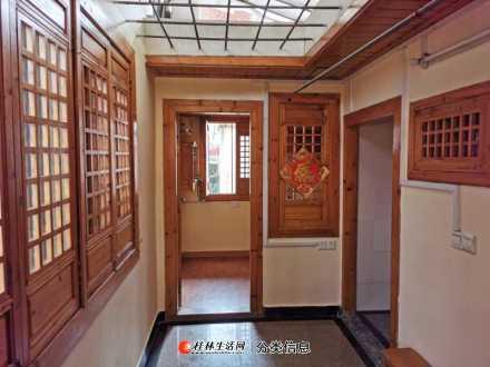 阳朔西街房屋出租 (整栋出租)