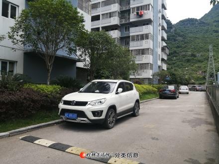 临桂机场路鲁山缘三房带杂物间51万
