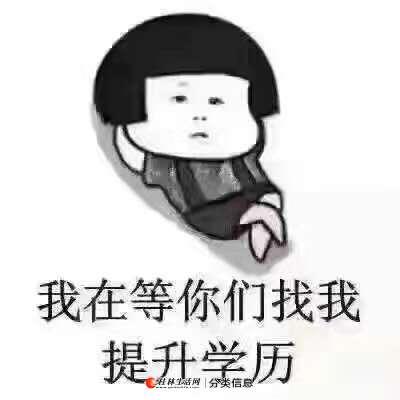 2020年广西函授成人高考报名条件及热门专业和学制