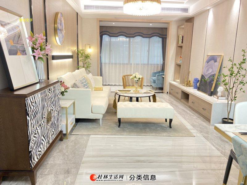 临桂新区《地王国际售楼部》行政金融商业为一体